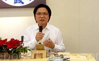 内政部长叶俊荣表示,内政部2017年的施政重心,将着重在营造开放政府。(陈懿胜/大纪元)