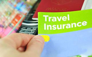 加拿大人出省旅游 也需买旅游保险