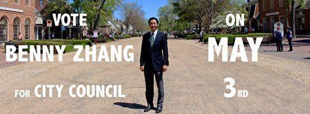 """张本明参加市议员竞选的照片,图中写道""""请在5月3日为参加市议会竞选的张本明投票""""。(受访者提供)"""
