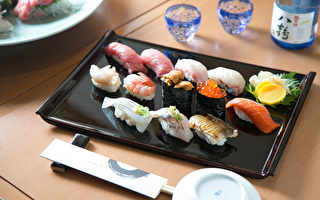 寿司田制作的日式和食。(Benjamin Chasteen/大纪元)