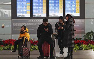 回中国过年 民航1月1日这些新规你必须知道!