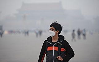 一项最新研究结果显示,仅2007年遭到从中国漂洋过海的阴霾侵袭,导致日韩两国非自然死亡人数达3.09万人。图为北京南城雾霾。(大纪元资料室)