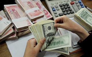 瑞银:贸易战若升级 明年人民币或贬至7.5