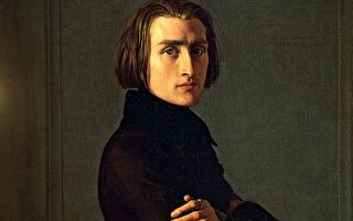 李斯特,Henri Lehmann作于1839年。(维基百科)