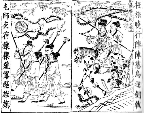 【文史】劉備三辭徐州牧 | 三國演義 | 呂布 | 曹操