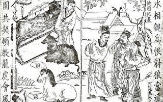 桃园三结义,《三国演义》明刊本插图。(公有领域)