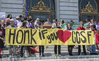 支持旧金山市立大学免费的市民在旧金山市府前集会。(李文净/大纪元)