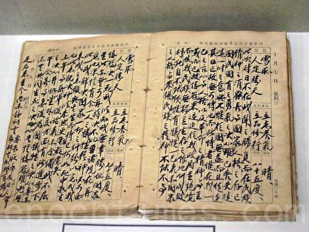 【千古英雄人物】蔣介石(18) 全面抗戰 | 國民革命軍 | 抗日戰爭