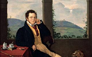 歌曲之王——古典音乐家舒伯特
