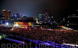 颜丹:由1700万韩国人获人权奖想到的
