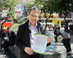 前香港中西区区议员戴卓贤。(宋祥龙/大纪元)
