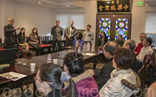 旧金山环境和卫生高级督察唐慧普(左1)在向唐人街的餐馆业主们介绍卫生检查细则。(李霖昭/大纪元)