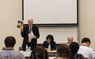 12月1日,十年來持續調查中共活摘真相的加拿大著名人權律師大衛·喬高一行出席在日本參議院舉行的有關中共活摘器官真相的研討會。(遊沛然/大紀元)
