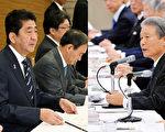 11月30日,日本政府敲定了2017年的税制修改大纲。修改目的是强化企业的加薪力度。对涨工资幅度达到一定条件的企业,减轻其法人税。(大纪元合成)
