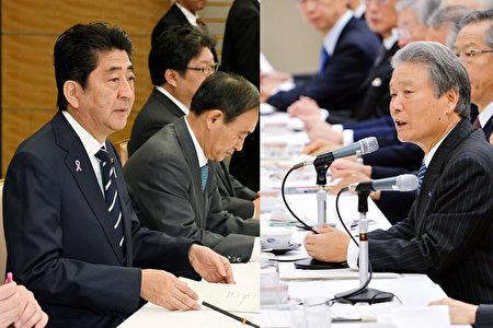 11月30日,日本政府敲定了2017年的稅制修改大綱。修改目的是強化企業的加薪力度。對漲工資幅度達到一定條件的企業,減輕其法人稅。(大紀元合成)
