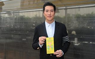 香港藝人周子揚盼神韻來港演出