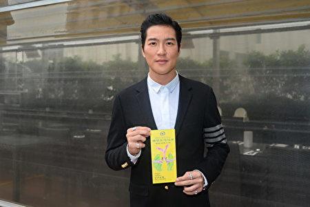 香港男歌手、演員周子揚。(宋祥龍/大紀元)
