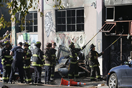 美奧克蘭倉庫大火死者增至36人 業主是華裔 | 奧克蘭火災 | 華人業主