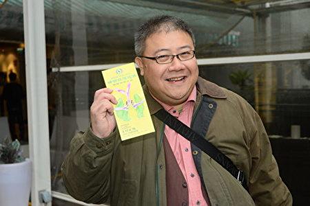 香港艺人刘锡贤支持新唐人电视台呼吁香港康乐及文化事务署邀神韵艺术团来港演出倡导。(宋祥龙/大纪元)