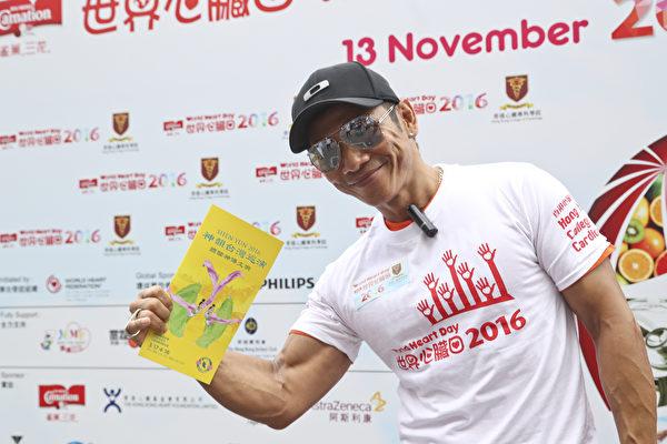 香港名健身教練杜德智支持邀請神韻來港