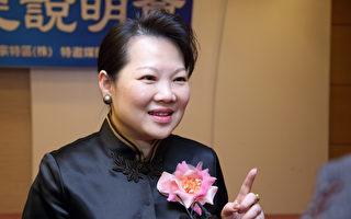 地產公司董事總經理黃許多娜:看神韻像與神在對話