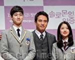 12月6日下午,JTBC金土迷你连续剧《所罗门的伪证》在首尔上岩洞举行制作发布会。图为张东尹、曹在贤、金贤秀。(全景林/大纪元)