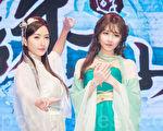 艺人许维恩(左)、邵雨薇(右)12月6日在台北出席手游记者会。(陈柏州/大纪元)