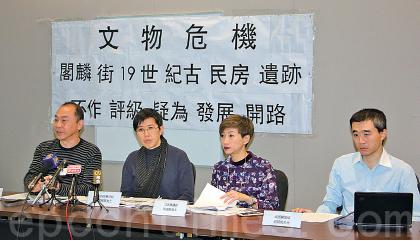 香港團體關注閣麟街遺蹟 疑不作評級
