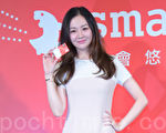 台湾名模张嘉云(花花)于2016年12月6日在台北出席银行联名卡活动,成为时尚新宠。(黄宗茂/大纪元)