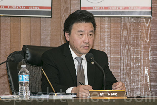 王耀明(Jeff Wang)作为学区委员首次参加学区会议。(曹景哲/大纪元)