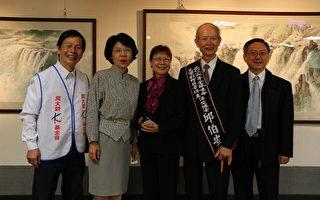 (左起)周大觀父親周進華、文化局局長黃美賢、邱伯安夫人、邱伯安大師等人合照。(李擷瓔/大紀元)