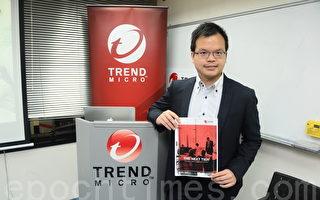 趋势科技香港区顾问李浩然。(宋祥龙/大纪元)