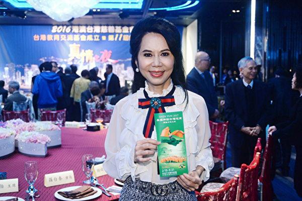國際華商協進會會長:盼青年受傳統藝術熏陶