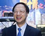 香港城市大学教授、前台湾行政院院长江宜桦。(宋祥龙/大纪元)