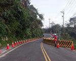 阿里山公路(台18线)34公里至59公里处(触口至巃头路段)将进行边坡、路基修复工程,预计自9日至明年4月7日实施交通管制(连续假期及春节期间不管制)。(阿里山工务段提供)