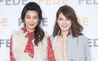 藝人林若亞(左)、殷悅(Melody)(右)12月9日在台北出席時尚活動。(陳柏州/大紀元)