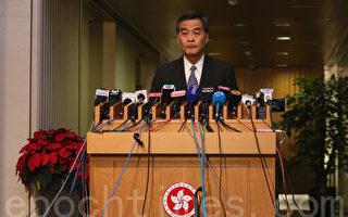 近期不断挑起港独及宣誓风波的香港特首梁振英星期五下午突然宣布因家庭原因不竞逐下一届行政长官选举。(大纪元)