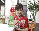 郑明明出席全球华人旗袍映像长卷启动礼。(余钢/大纪元)(余钢/大纪元)