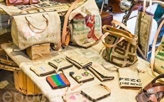 利用麻布與皮革結合設計出的多款創意商品。(方惠萱/大紀元)