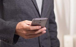 中共针对电信诈骗发布新规,包括诈骗公私财物价值50万元以上的,最高可判无期徒刑。此项新规引发外界质疑。(图取自Pixabay图库)