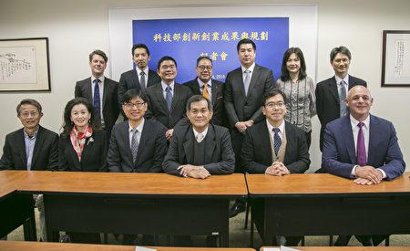 台湾科技部访硅谷 介绍创新创业成果 招商揽才