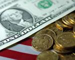 一如外界預期,美聯儲6月15日宣布加息1碼(0.25%),使目標利率達到1%至1.25%之間,這是美聯儲今年第2次加息。(大紀元資料室)