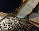台东近海16日清晨4时5分发生芮氏规模4.5地震,最大震度在台东县东河3级;从15日晚间到清晨,台东已发生4次地震,在东河地区造成房屋零星灾情,幸无人员伤亡。(台东县消防局提供)