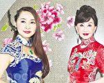 陈昭昭(左)表示自己钟意穿旗袍,好多时出席活动、演出或做司仪时,也都会穿旗袍。同场的郑明明(右)觉得旗袍才可以表现到中国女性的美和优雅。(余钢,纪元资料室/大纪元合成)