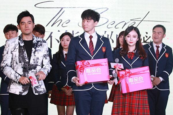 周杰伦(左)出席《不能说的秘密》音乐剧北京场首演记者会,前右为大陆女星汪小敏。(种子音乐提供)