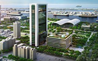 """首创图书馆旅馆""""高市总图文创会馆""""外型如拱门高达27层,紧邻高市总图,未来两栋建筑相通共构。(高雄市立图书馆提供)"""