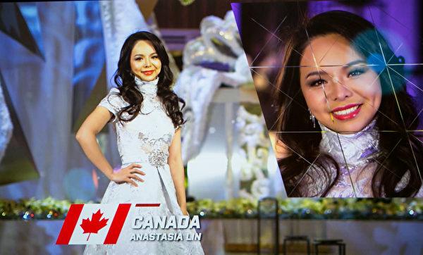 林耶凡參加2016世界小姐決賽