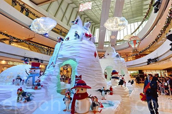 2016香港圣诞节