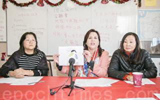 12月20日,舊金山社區資源中心行政主任杜麗莎(中)呼籲居民簽名反對社區增設藥用大麻店。(李霖昭/大紀元)