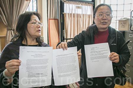反对社区开大麻店 旧金山华裔社团联合发声